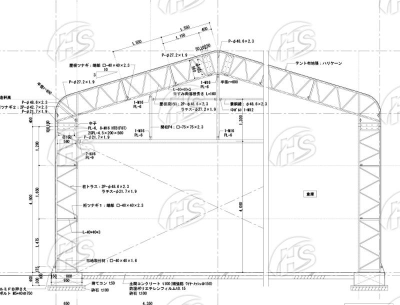 図面構造計算書作成&確認申請書提出
